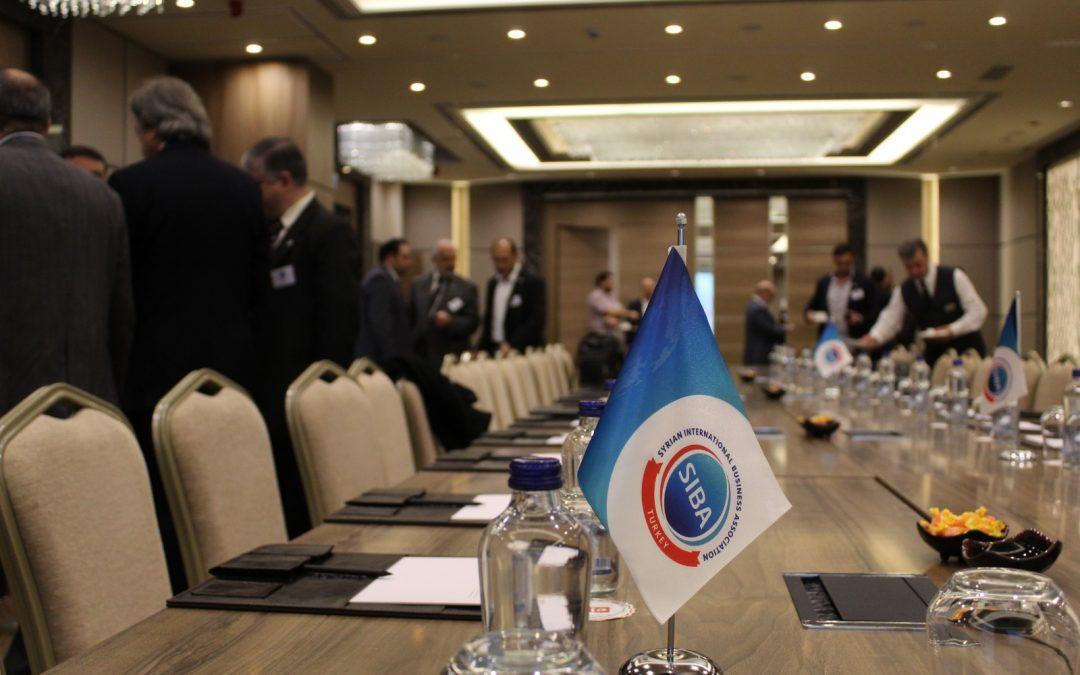 جمعية الأعمال السورية الدولية تعقد أول اجتماعاتها في اسطنبول