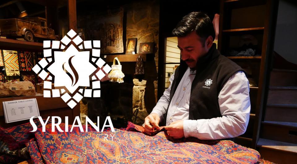 سريانا .. قصة منظمة تسعى إلى إحياء الصناعات السوريّة التقليديّة