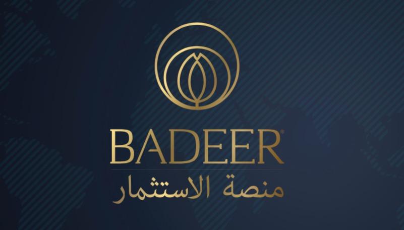 """جمعية SIBA تشارك في مؤتمر """"بادر"""" لرجال الأعمال والفرص الاستثماريّة الأوّل"""