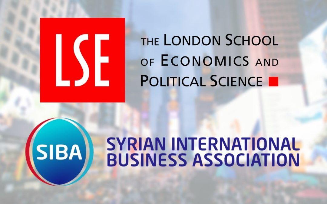 جمعية الاعمال السورية الدولية SIBA تشارك في مؤتمر كلية لندن للاقتصاد